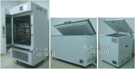 昊昕仪器HX系列低温测试冰箱