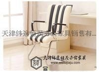 天津  办公椅
