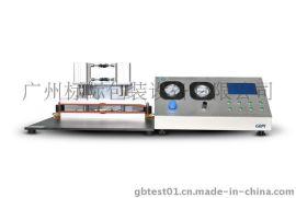 标际GB-Mx泄漏与密封强度仪
