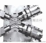 pvc管件模具厂家 pvc管件模具 pvc管件模具价格