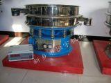 恒宇HYCS1000型超声波振动筛,粉体筛分高效大产量圆形超声波振动筛分机
