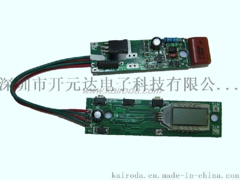 七彩背光LCD液晶显示器直发器控制板PCB电路板线路板开发设计