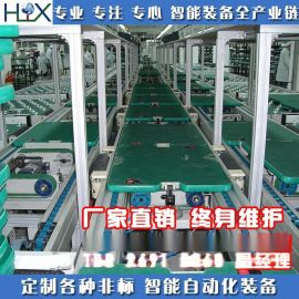 深圳双层倍速链输送线丨全自动倍速链流水线丨倍速链流水线设计