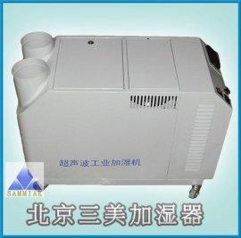 印刷厂超声波工业加湿器