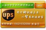 上海到澳大利亚FedEx英国EMS法国DHL美国西班牙国际快递代理服务