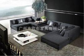 欧也家具S15001时尚简约现代转角布艺沙发