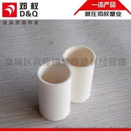湖南厂家直销PVC绝缘线管 PVC电线管 PVC穿线管