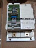 西门康SKIIP1013GB172-2DK0203