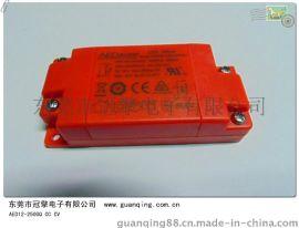 SAA TUV UL认证 恒流外置驱动电源,AEDpower品牌电源厂家直销