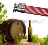 義大利 IPL進口葡萄酒軟管