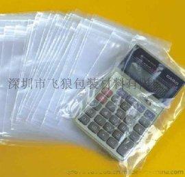 厂家直销深圳PE袋fl13134PE袋