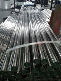 304不锈钢圆管51*1.2圆通51*1.0