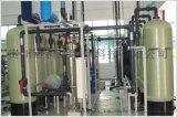 贵阳超滤水处理设备,山泉水处理设备,矿泉水处理系统,桶装水处理设备