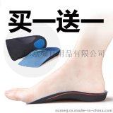 EVA运动鞋垫 减震加厚扁平足鞋垫 新款防臭运动记忆鞋垫