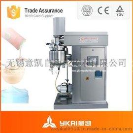 品质   小试化妆品乳化设备 ZJR-10实验室真空乳化机