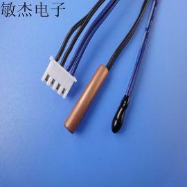 空调传感器  ntc温度传感器
