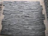 別墅外牆文化石農村樓房文化石|小區圍牆文化石