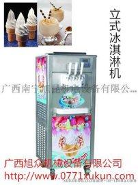 北海冰淇淋机,柳州快速生产冰淇淋机