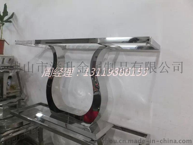 鏤空電鍍不鏽鋼茶几 304材質訂製