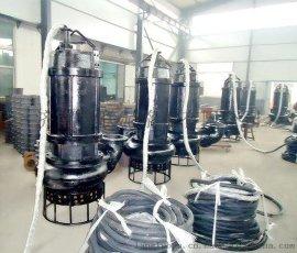 电动沙浆泵;耐磨砂浆泵;搅拌矿浆泵
