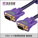 金佳佰业贵族款高清VGA3+6电脑电视连接线镀金版