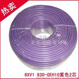 西门子DP数据控制电缆(通讯总线