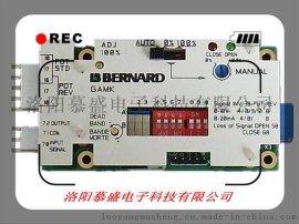伯纳德电动执行器位置控制板GAMK慕盛科技