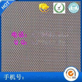 【丝网之乡】铜丝编织网 屏蔽网厂家 高纯度导电紫铜网