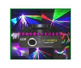 全綵1.5W動畫光束效果鐳射鐳射燈