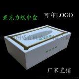新款上市】亞克力紙巾盒 正方形抽取式紙巾盒 鏡面白色紙巾盒。廣東紙巾盒生產廠家