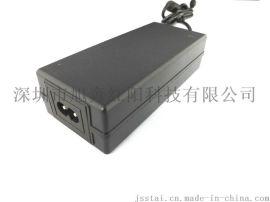 12.6V/3A 电池充电器