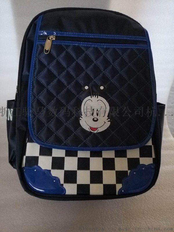 箱包+書包+ 雙肩包