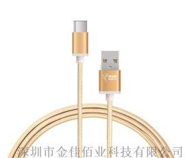 米海豚正反插usb type-c充电数据线 苹果mac小米4c魅族pro5诺基亚N1数据线