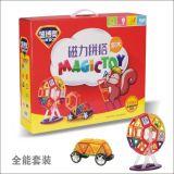 桶装磁力片,磁力构建片批发,儿童益智积木