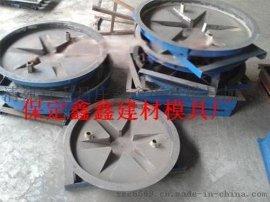 井盖钢模具厂家制造 水泥井盖钢模具生产标准