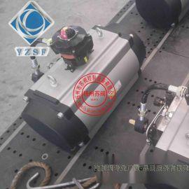 常德廠家直銷90°旋轉氣缸_AT210S雙作用氣動執行器圖片