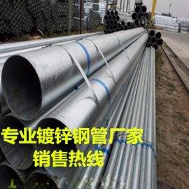 镀锌螺旋钢管厂家市场价格