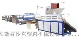 安徽芜湖编织袋设备塑料拉丝机