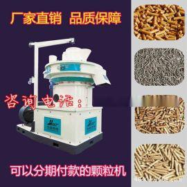 节煤制粒设备 生物质颗粒成型机 秸秆造粒机 木屑颗粒设备厂家