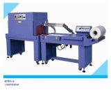 供应上海气动L型封切收缩包装机_半自动热收缩包装机