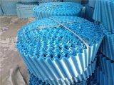 冷却塔填料 冷却塔填料厂家 PVC冷却塔填料 冷却塔专用填料