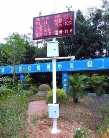 河南扬尘监测仪工地在线监测系统环境检测设备