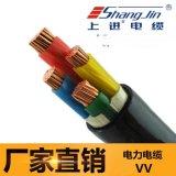 上海永进电缆VV-3X2.5+1X1.5聚氯乙烯低压电缆防火阻燃低烟无卤电力电缆国标