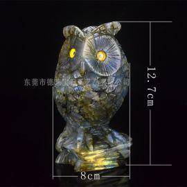 德艺 天然半宝石 拉长石猫头鹰工艺品动物雕刻摆件 厂家直销批发支持订做各类款式