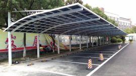 商用防紫外线铝合金车棚