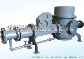 除尘灰气力输送料封泵在25t循环流化床锅炉除灰中使用