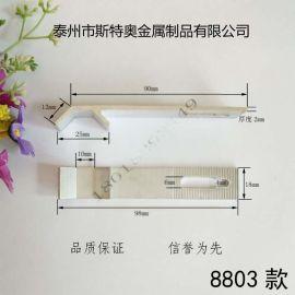 八字槽瓷砖干挂件 室内瓷砖干挂配件