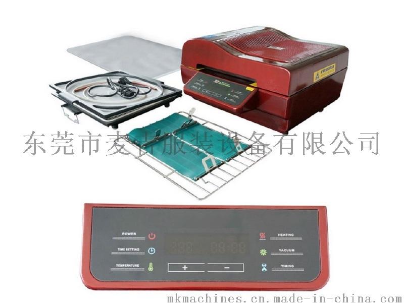 3D真空热转印机器 真空烫画机