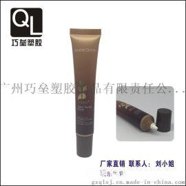 化妆品包材塑胶软管包装 化妆品**包装 **尖嘴管