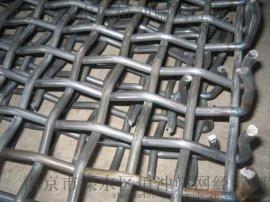 南京溧水矿筛轧花网厂专业生产各种矿筛网 弧形筛片 筛篮 可批发